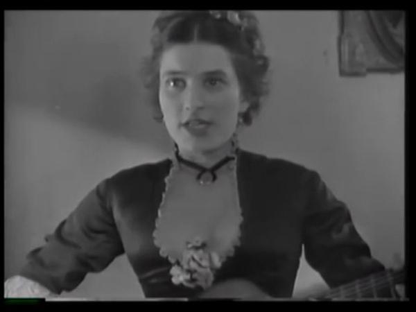 Нина Алисова Нет не любил он фильм Бесприданница
