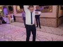 Танцевальный батл на свадьбе Дениса и Екатерины 3 сентября 2020 года. Ведущий Сергей Красавин