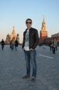 Персональный фотоальбом Владислава Онищенко