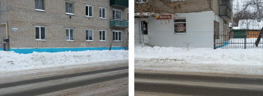 """Рабочие управляющей компании """"Базис"""" очищают крыши многоэтажек от наледи и снега"""