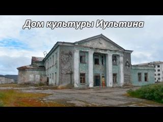 Путешествия на Север kullanıcısından video