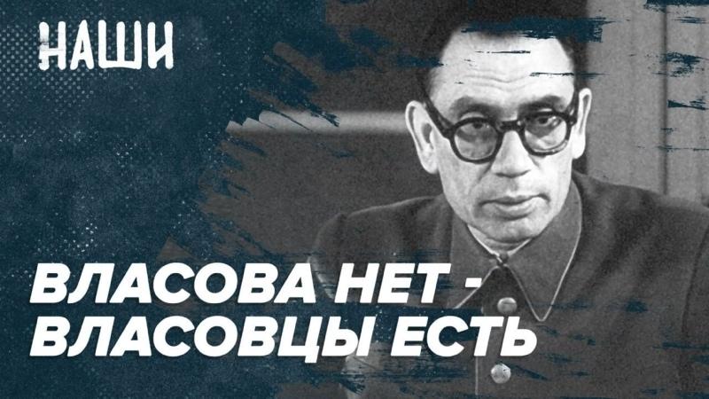 Власова нет власовцы есть Судьба вундеркинда удача или испытание Наши с Борисом Якеменко