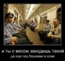 Фотоальбом Виталия Кравцова