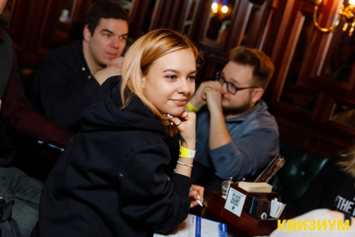 «10.01.21 (Lion's Head Pub)» фото номер 27