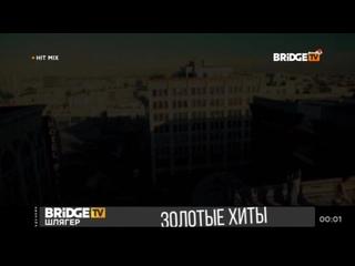 Смена оформления с обычного на новогодний BRIDGE TV