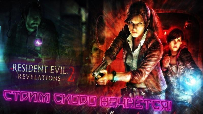 Zombie TV - Resident Evil Revelations 2