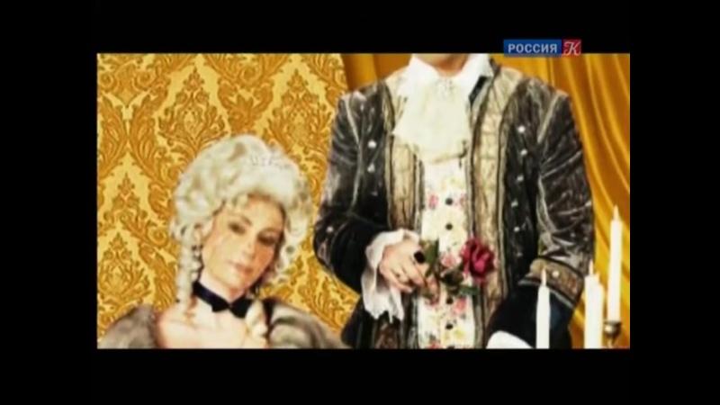 Величайшее шоу на Земле Бетховен 2011 10 15