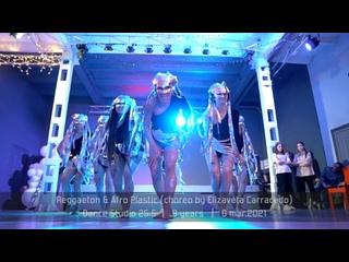 Reggaeton & Afro Plastic. Choreo by Elizaveta Carracedo    Dance Studio 25.5 - 8 years