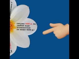 Видео от 1С-Учебный центр№3 - курсы 1С г. Москва