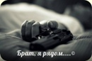 Фотоальбом Богдана Горенкова