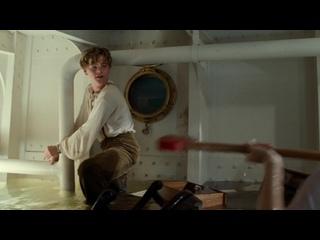 """к/ф """"Титаник"""" 1997 - начало затопления корабля (отрывок)"""