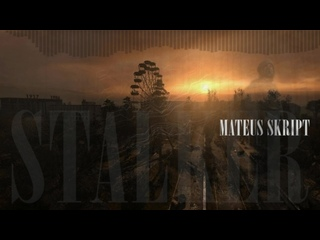 Mateus skript - Stalker/cinematic/rock beat/70bpm