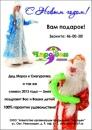 Персональный фотоальбом Анны Валерьевной