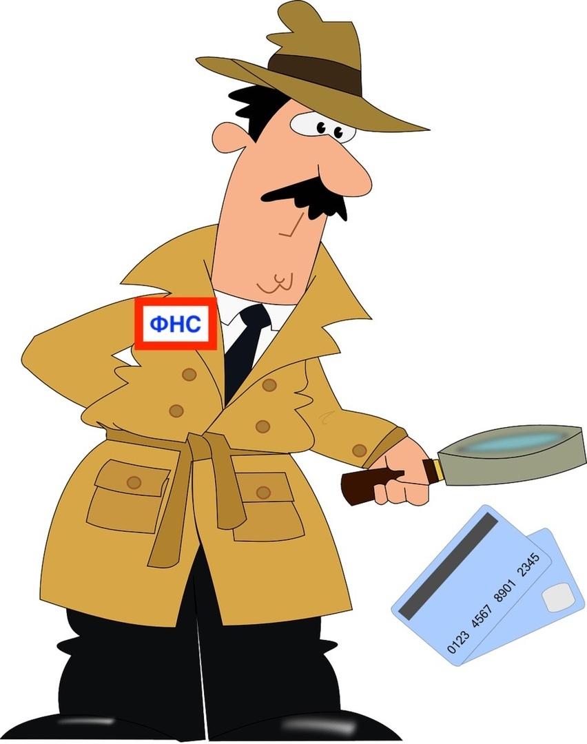 Требование ФНС о предоставлении документов на проверку по конкретной сделке, но без достаточного обоснования их взаимосвязи между собой - не дает право Налогоплательщику отказаться от их предоставления., изображение №1