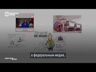 Смотри в оба: Псаки на ТВ России