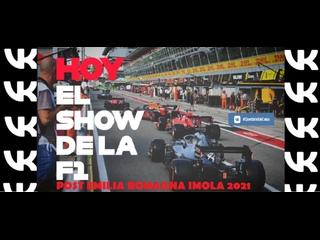 El Show de la Formula 1 Post GP Emilia Romagna Imola