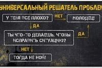 Анатолий Гери фото №50