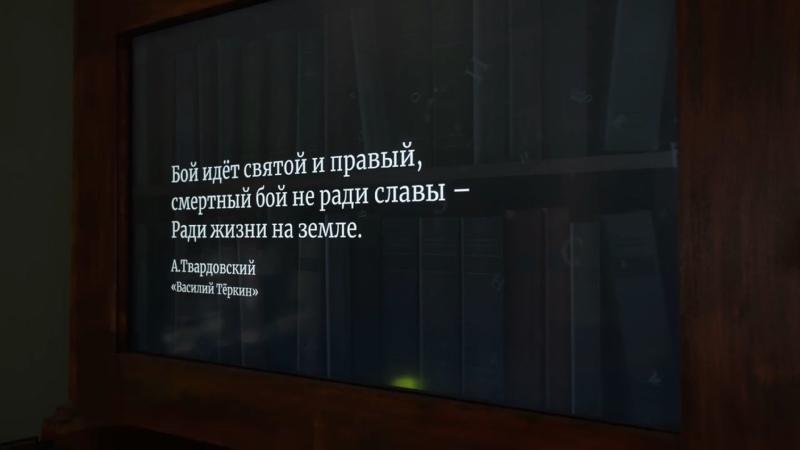 Библиотека блокадного Ленинграда