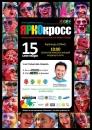 Личный фотоальбом Даурена Жолдасбаева