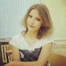 Персональный фотоальбом Карины Кузнецовой