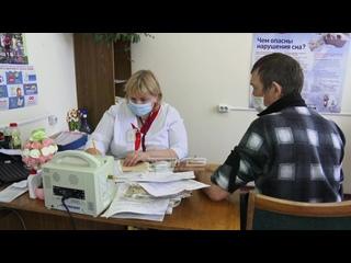 Жителей отдалённых посёлков приглашают на диспансеризацию в «Городскую больницу» Златоуста