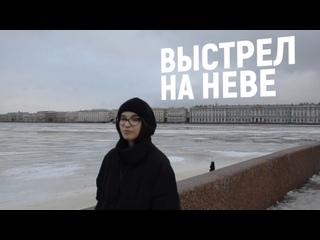 Кровавое воскресенье. Первая Русская Революция