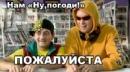 Никифоров Максим | Москва | 37