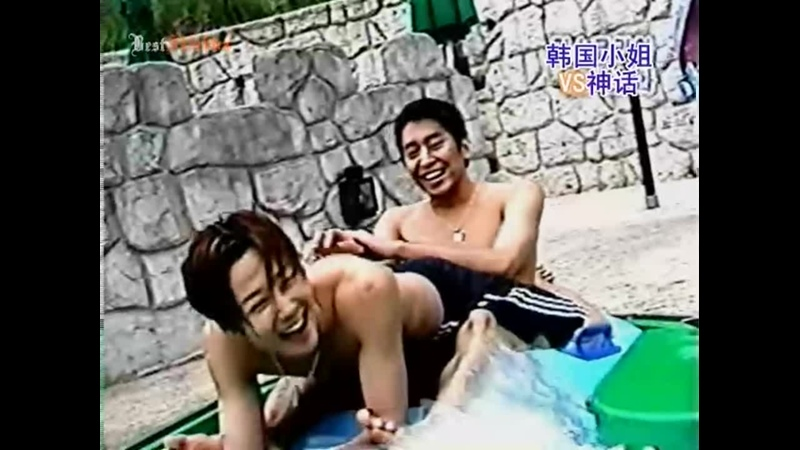 2000 Shinha VS Miss Korea