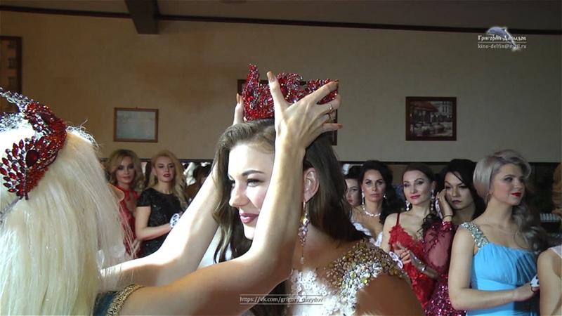 Финал конкурса красоты Королева России