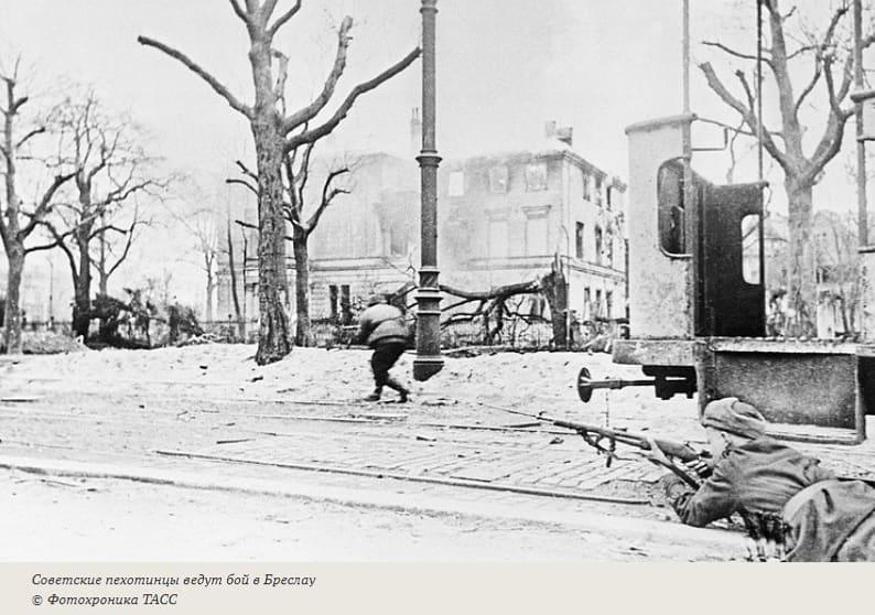76 лет назад, 25 февраля 1945 года, Красная Армия вошла в Бреслау и продолжила бои за взятие Кенигсберга