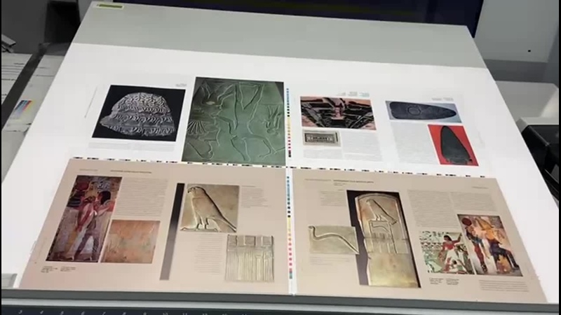 Большая История Искусства печатается в типографии
