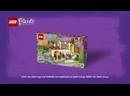 41379 LEGO Friends - Ресторан Хартлейк Сити