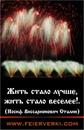Персональный фотоальбом Алексея Столярова
