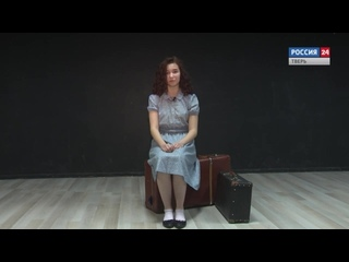 К 75-летию Победы (спецрепортаж телеканала Россия 24 Тверь)