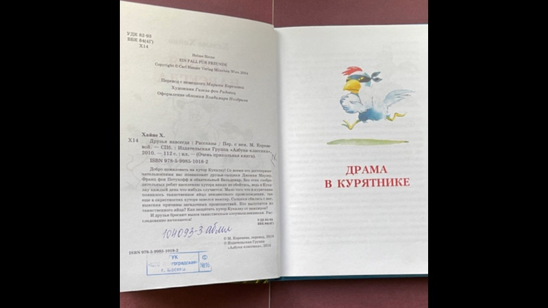 Видео от Библиотека № 109 ЦБС ЮВАО