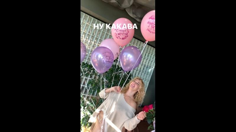 Видео от Екатерины Савиновой