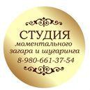 Персональный фотоальбом Анастасии Троеглазовой