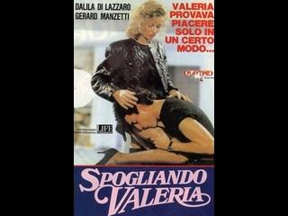 Раздевающаяся Валерия _ Spogliando Valeria (1989) Италия