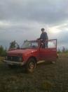 Фотоальбом Влада Морозюка
