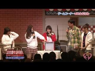 01 NMB48 Yamada Nana graduation event ~Jiken daze!! Yamada Nana 24 hrs~ 3 hrs SP
