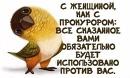 Фотоальбом Алмагул Конаевой