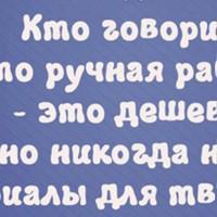 ΚсенияΚарпова
