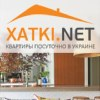 XATKI.NET - квартиры посуточно в Украине