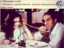Фотоальбом Дмитрия Усманова