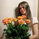 Фотоальбом Елены Шиготаровой