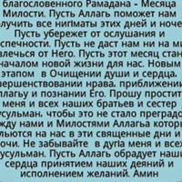 МагомедАхмедов