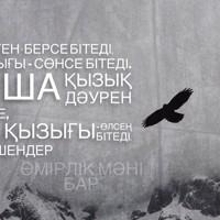 GuliyDauletova