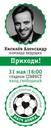 Персональный фотоальбом Александра Киселева