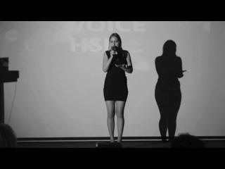 Александра Шилко - Я выхожу на млечный путь ( Виктория Черенцова cover)