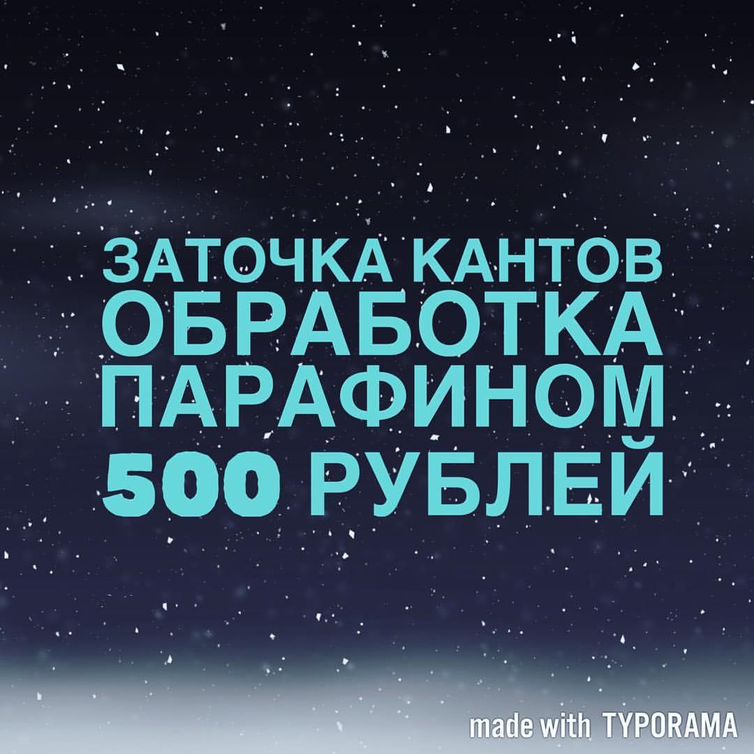 photo from album of Yuriy Nevskiy №2